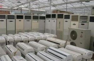 西安挂式机空调回收,家用空调回收