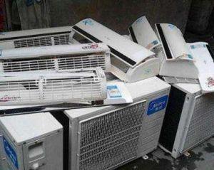 西安空调回收,西安二手空调回收,中央空调回收,旧空调回收