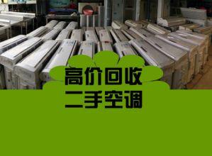 西安空调服务:回收出售租赁维修安装